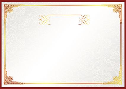 荣誉资质荣誉资质荣誉资质荣誉资质荣誉资质荣誉资质