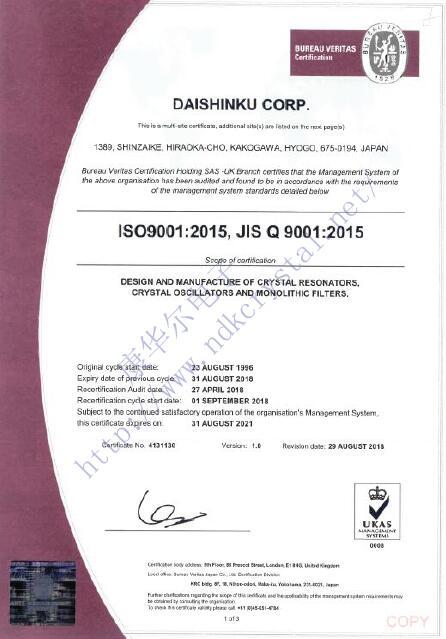 1XXD38400MFA大真空晶振日本原厂ISO9001证书展示