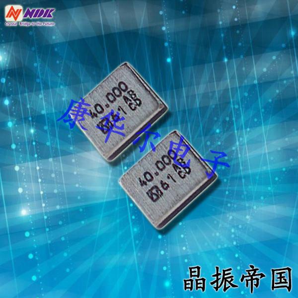 NDK晶振,石英晶体,NX1210AB晶振,进口SMD晶振