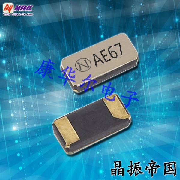 NDK晶振,贴片晶振,NX3215SE晶振,NX3215SE-32.768K-STD-MUA-19晶振