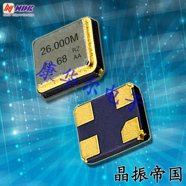 NDK晶振,贴片晶振,NX2520SA晶振,NX2520SA-16.000000MHZ晶振