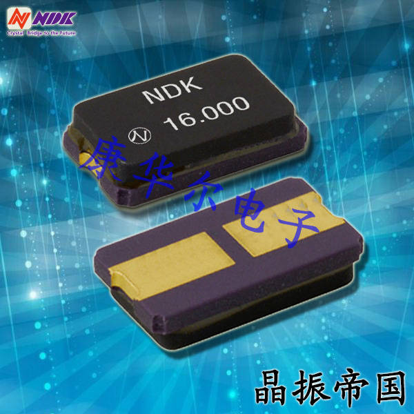 NDK晶振,贴片晶振,NX8045GE晶振,陶瓷面晶振
