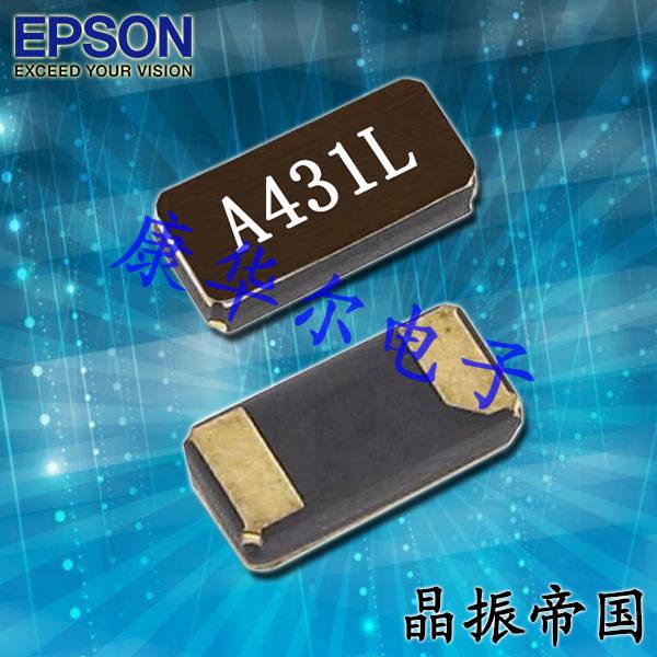 爱普生晶振,贴片晶振,FC1610AN晶振,X1A0001210008晶振