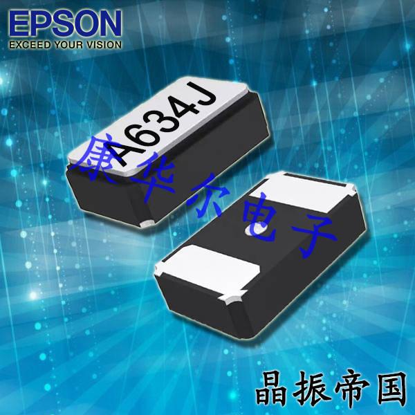 爱普生晶振,贴片晶振,FC-12M晶振,X1A0000210002晶振