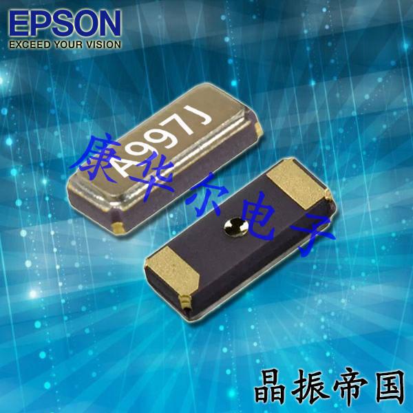 爱普生晶振,贴片晶振,FC-13A晶振,X1A0000910001晶振