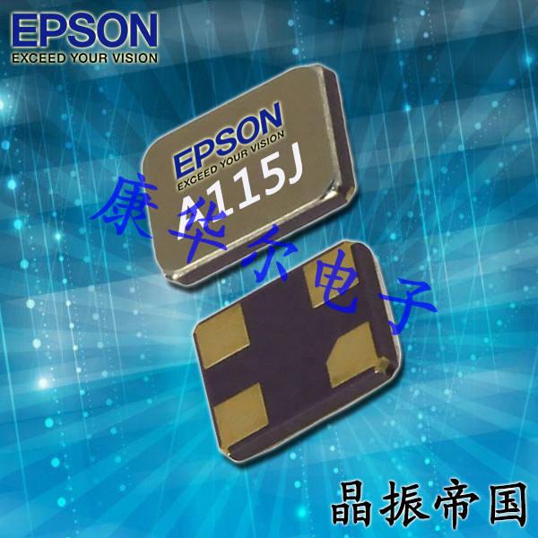 爱普生晶振,贴片晶振,FC-12D晶振,石英贴片晶振