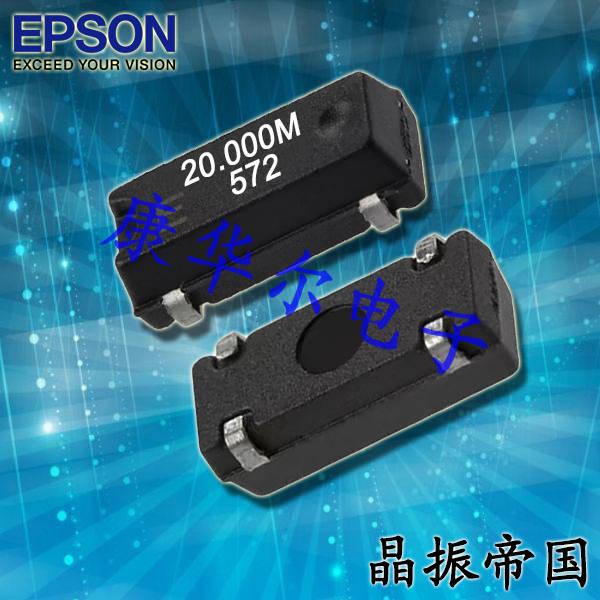 爱普生晶振,贴片晶振,MA-306晶振,无源SMD晶振