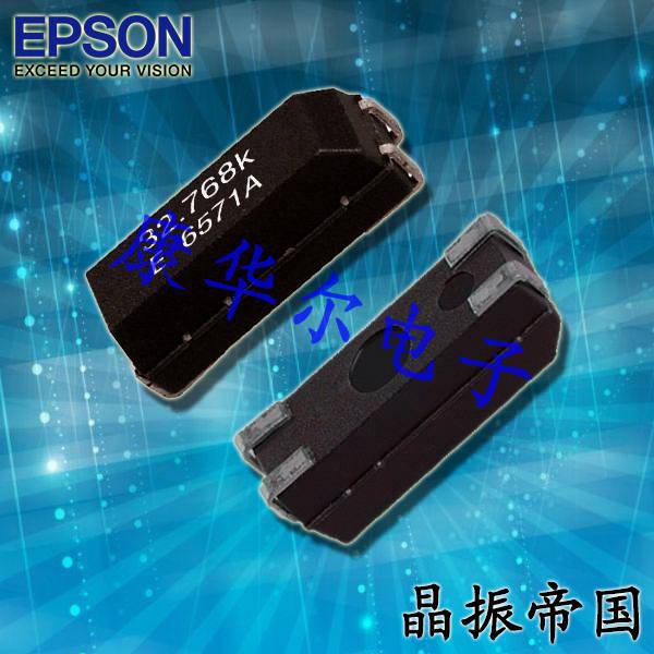 爱普生晶振,贴片晶振,MC-406晶振,Q13MC4061000200晶振