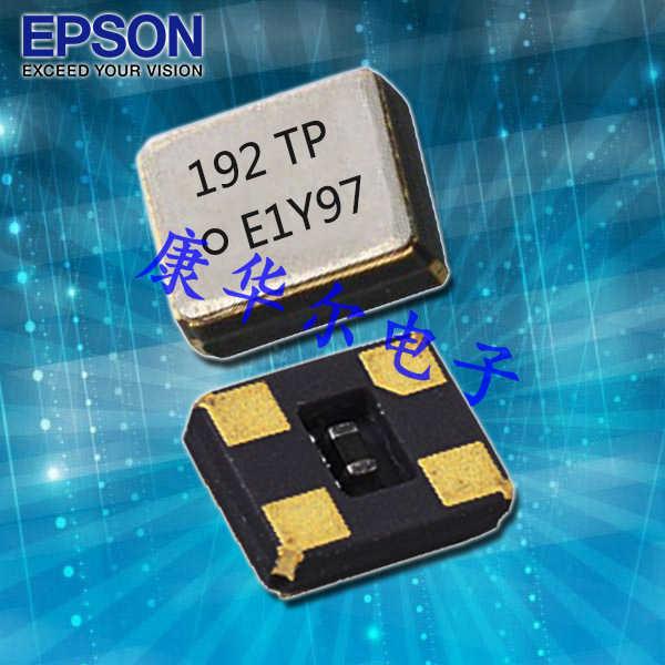 爱普生晶振,热敏晶振,FA-20HS晶振,金属面SMD晶振
