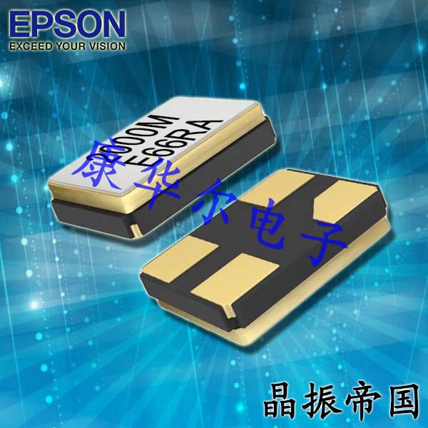爱普生晶振,贴片晶振,FA-238A晶振,无源SMD晶振