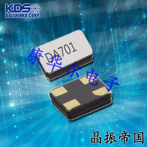 KDS晶振,贴片晶振,DST1610AL晶振,贴片石英晶振