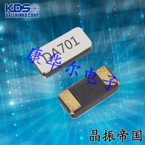 KDS晶振,贴片晶振,DST210AC晶振,音叉晶振