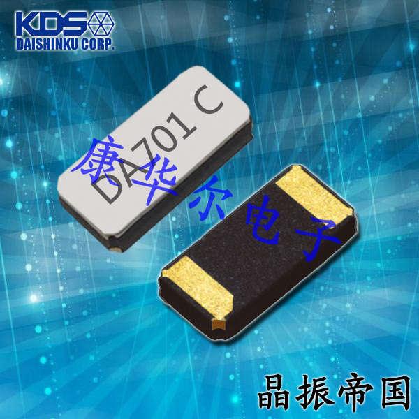 KDS晶振,贴片晶振,DST310S晶振,无源音叉晶振
