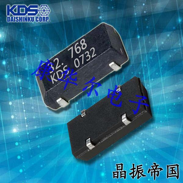KDS晶振,贴片晶振,DMX-26S晶振,1TJS060FJ4A901Q晶振