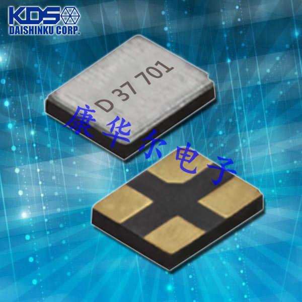 KDS晶振,贴片晶振,DSX1210A晶振,SMD石英晶体谐振器