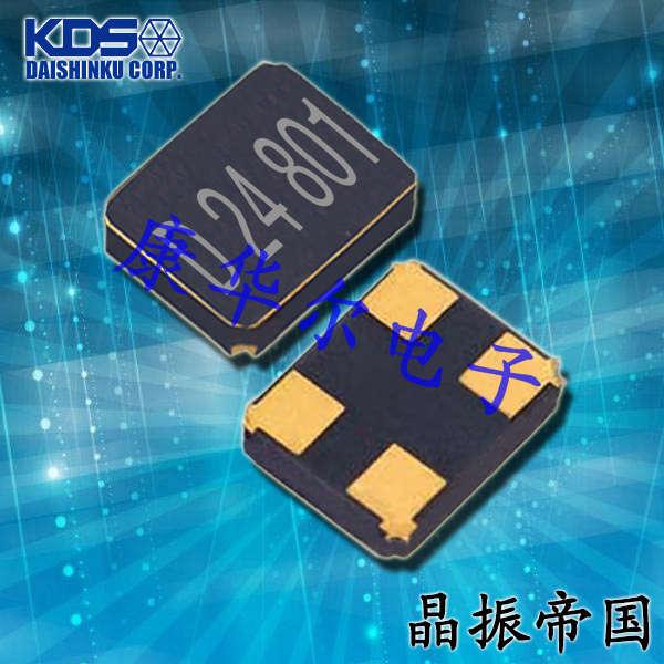 KDS晶振,贴片晶振,DSX211G晶振,1ZZCAA32000BB0C晶振