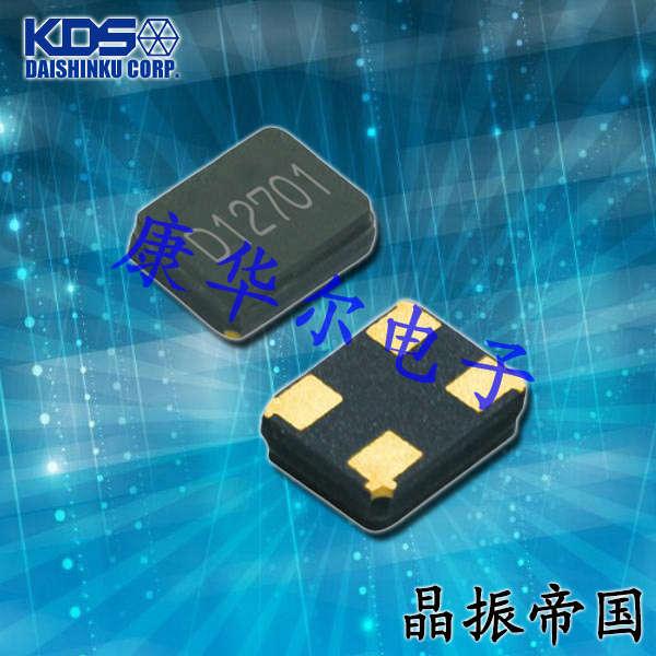 KDS晶振,贴片晶振,DSX221G晶振,汽车级晶振