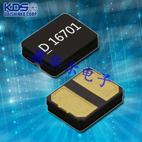 KDS晶振,贴片晶振,DSX320GE晶振,汽车级陶瓷面晶振