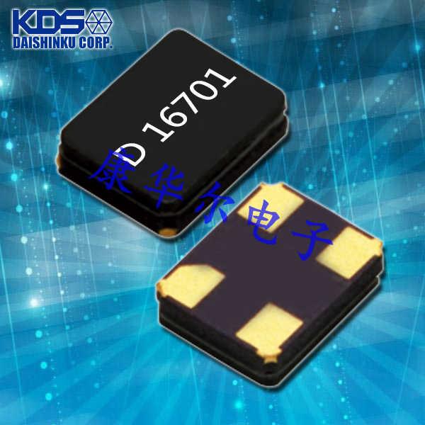 KDS晶振,贴片晶振,DSX321GK晶振,汽车级无源石英晶振