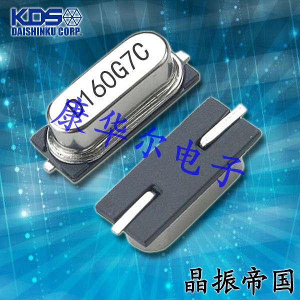 KDS晶振,贴片晶振,SMD-49晶振,49系列晶振