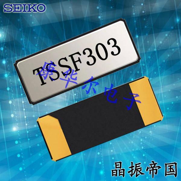 精工晶振,贴片晶振,SC-32P晶振,音叉表晶