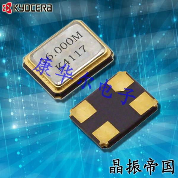 京瓷晶振,贴片晶振,CX1612DB晶振,CX1612DB26000D0FLJC1晶振