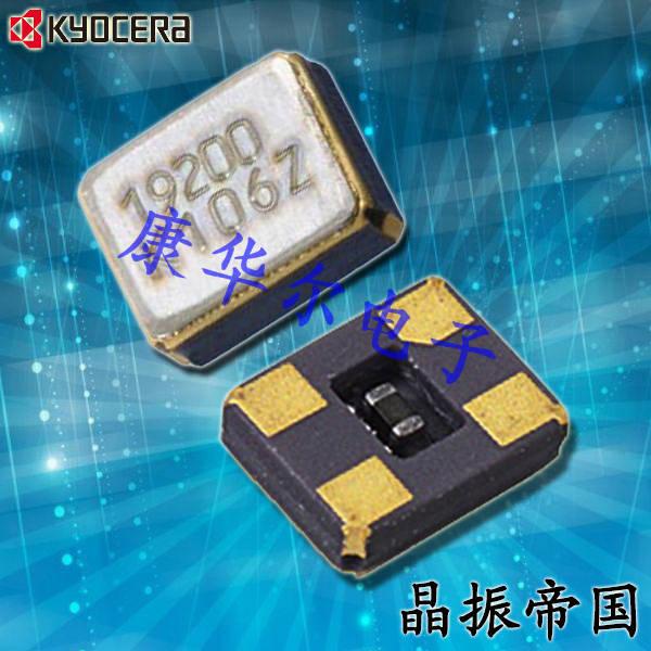 京瓷晶振,热敏晶振,CT2520DB晶振,CT2520DB26000C0FZZA1晶振