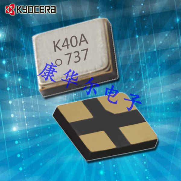 京瓷晶振,贴片晶振,CX1008SB晶振,石英晶振