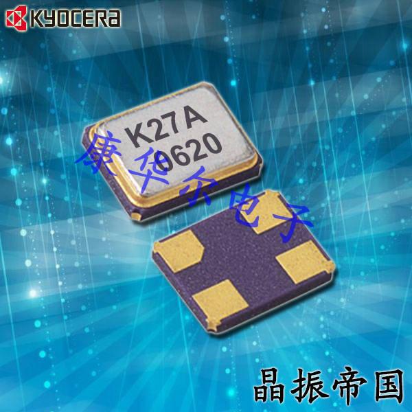 京瓷晶振,贴片晶振,CX2520DB晶振,CX2520DB24000D0FLJCC晶振