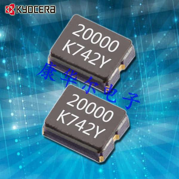 京瓷晶振,贴片晶振,CX2016GR晶振,陶瓷面晶振