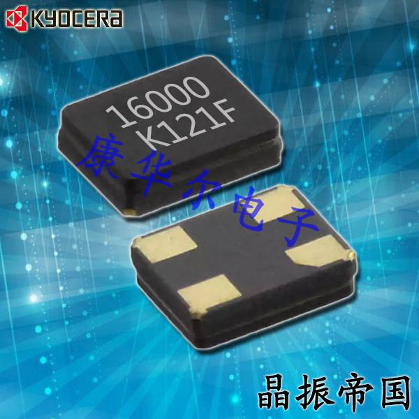 京瓷晶振,贴片晶振,CX3225CA晶振,CX3225CA32000D0HSSCC晶振