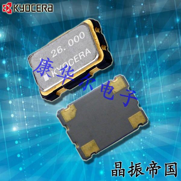 京瓷晶振,贴片晶振,CX3225SA晶振,金属面贴片晶振