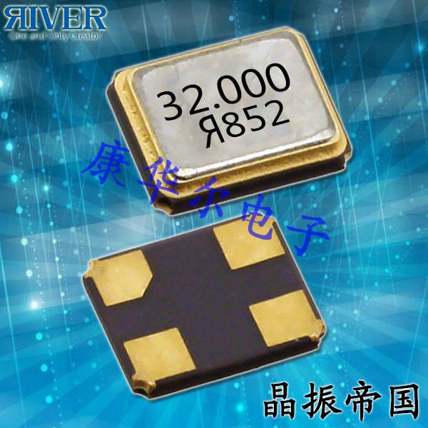 大河晶振,贴片晶振,FCX-07晶振,无源晶振