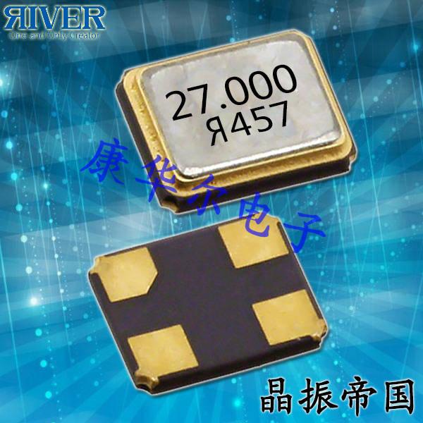 大河晶振,贴片晶振,FCX-06晶振,石英晶体谐振器