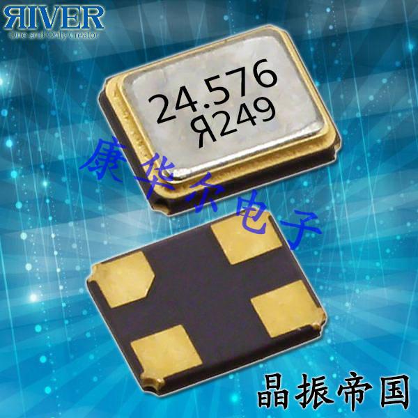 大河晶振,贴片晶振,FCX-05晶振,石英振子