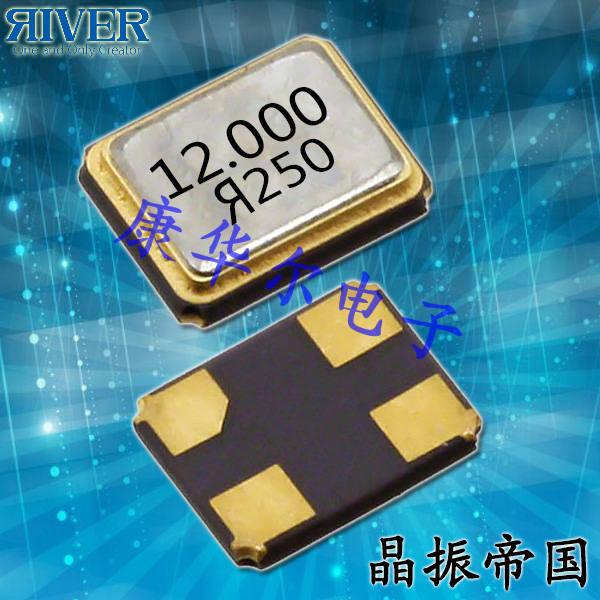 大河晶振,贴片晶振,FCX-04C晶振,SMD振子