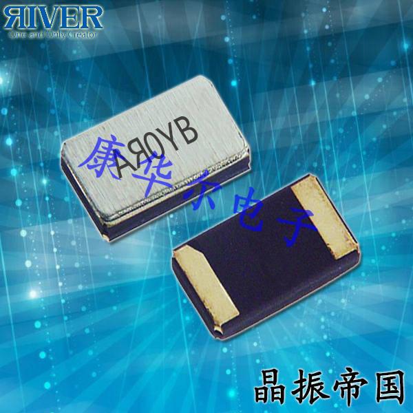 大河晶振,贴片晶振,TFX-04晶振,无源SMD晶振