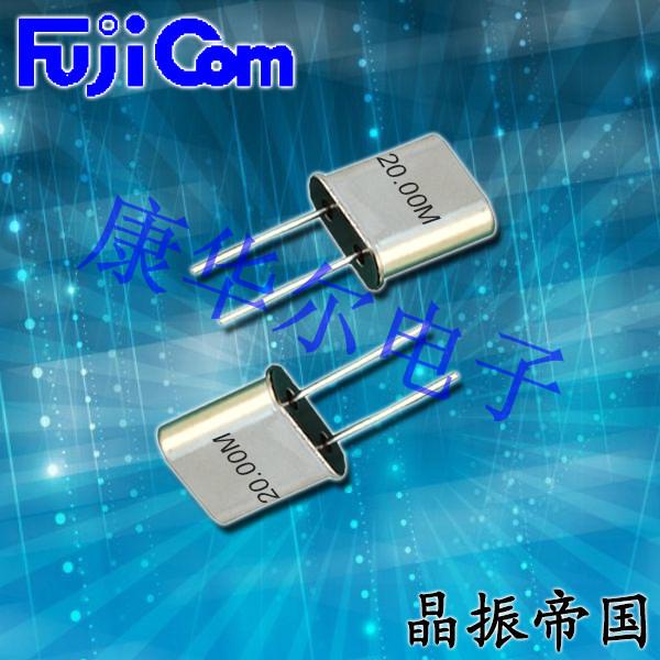 富士晶振,石英晶振,UM-1晶振,直脚插件晶振