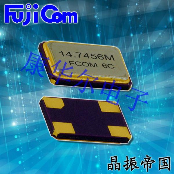 富士晶振,贴片晶振,FSX-4M晶振,金属面SMD晶振