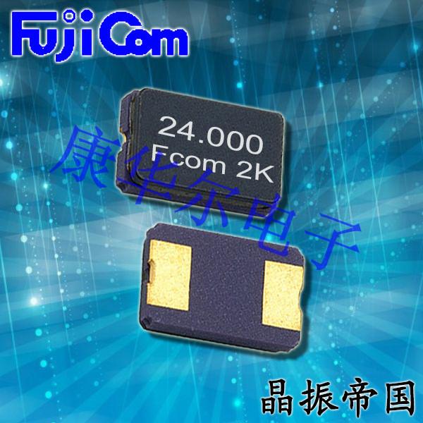 富士晶振,贴片晶振,FSX-5L晶振,石英SMD晶振