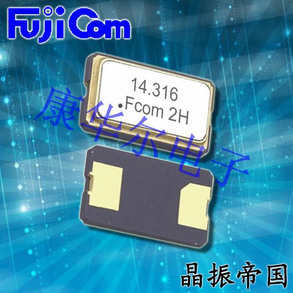 富士晶振,贴片晶振,FSX-6M2晶振,金属面晶振