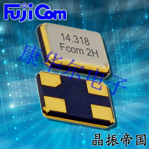 富士晶振,贴片晶振,FSX-6M晶振,石英晶体谐振器