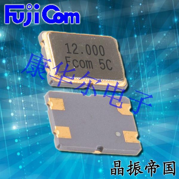 富士晶振,贴片晶振,FSX-7M晶振,石英晶体