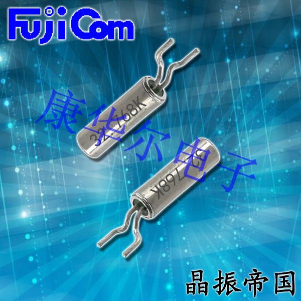富士晶振,石英晶振,FTS-26B晶振,khz晶振