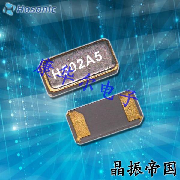 鸿星晶振,贴片晶振,ETST晶振,金属面SMD晶振