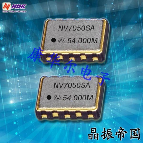 NDK晶振,石英晶体振荡器,7311S晶振,7050晶体振荡器