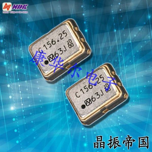 NDK晶振,石英晶体振荡器,NP3225SA晶振,有源贴片晶振