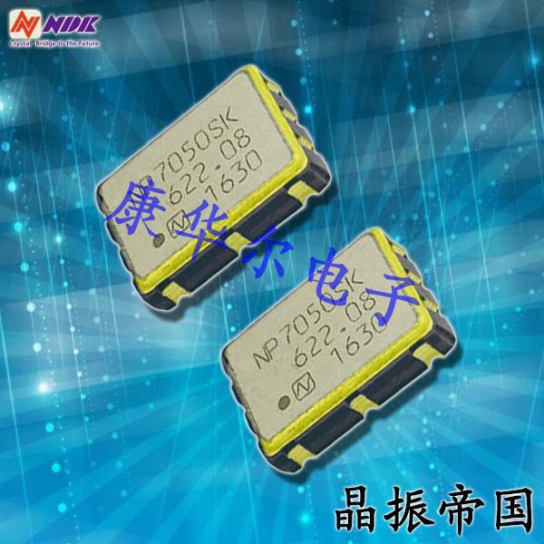 NDK晶振,压控晶振,NV5032S晶振,VCXO晶体振荡器