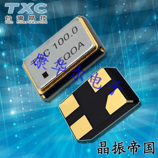 TXC晶振,石英晶振,AB晶振,AB08000006晶振