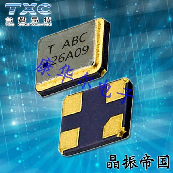 TXC晶振,石英晶振,AZ晶振,AZ16000003晶振